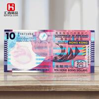 香港回归十周年纪念钞 收藏品 珍藏品 礼品 吉祥物港币10元塑料钞 单张常规