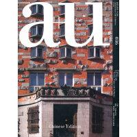 建筑与都市 约热 普列赤涅克――维也纳、布拉格和卢布尔雅那