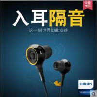【支持礼品卡】Philips/飞利浦 SHE6000 入耳式耳塞 手机电脑通用运动耳机重低音