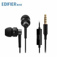 Edifier/漫步者 H270P入耳塞MP3耳机立体声音乐智能手机线控耳麦 金属外壳 造型精致 佩戴舒适 通话清晰