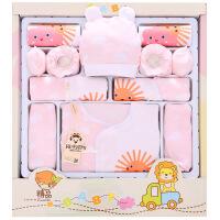 班杰威尔 纯棉婴儿衣服新生儿礼盒 春夏母婴用品满月0-3个月宝宝套装 四季小太阳款
