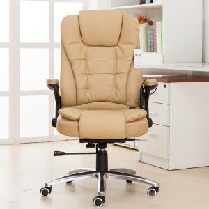 未蓝生活电脑椅家用办公人体工学皮椅休闲老板转椅书房电竞椅