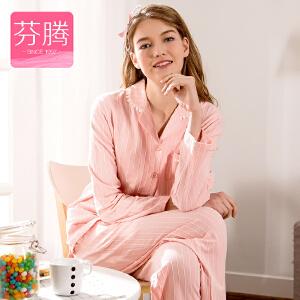 芬腾新款2017针织棉睡衣女春秋韩版长袖条纹卡通开衫家居服套装