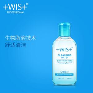 【买二送一】WIS卸妆水 脸部眼唇部温和深层清洁卸妆乳液无刺激淡妆卸妆油正品