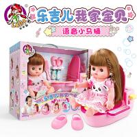 乐吉儿仿真洋娃娃儿童娃娃女孩婴儿玩具浴室过家家套装六一礼物