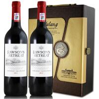 雅塘 澳洲原瓶进口 奔富洛神山庄赤霞珠红葡萄酒礼盒双支装2015年750ml*2木塞