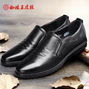 蜘蛛王男鞋正品春季新款圆头软皮软底真皮休闲男士皮鞋牛皮套脚鞋