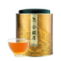 八马茶叶 武夷金骏眉红茶 圆罐红茶自饮装250克