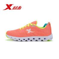 特步女鞋网面跑步鞋运动鞋女鞋春季新款减震轻便透气女休闲跑鞋
