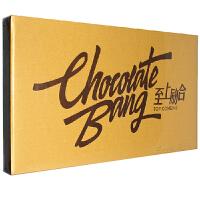 至上励合 2013专辑ep 巧克力bang 巧克力棒CD 海报 写真