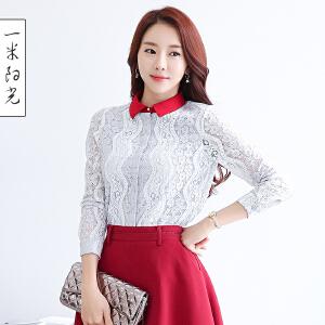 一米阳光 2017秋季新款韩版白色蕾丝衬衫女长袖百搭衬衣