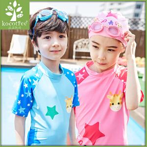 kocotree新款夏季儿童游泳眼镜男童女童泳具 宝宝卡通防水护目镜泳镜