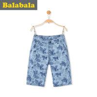 巴拉巴拉男童短裤中大童童装裤子儿童中裤男孩五分裤