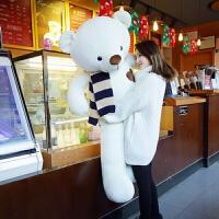 毛绒玩具送女生生日礼物公仔抱抱熊抱枕大熊布娃娃熊