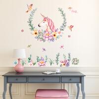文艺小清新创意墙贴画卧室床头装饰墙壁贴纸宿舍房间墙上墙纸贴画