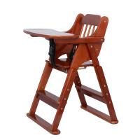 御目 椅子 加大婴儿童餐椅座椅餐桌椅宝宝餐椅多功能可移动宝宝小孩吃饭椅子餐桌椅座椅可拆调节便携吃饭椅 创意家具