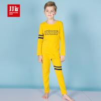 季季乐男童2017秋季新款时尚条纹睡衣中大童休闲长袖上衣长裤套装