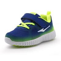 鸿星尔克(ERKE)童鞋炫彩渐变儿童运动鞋网面透气中小童休闲鞋男童轻便舒适跑步鞋女童鞋