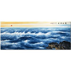 一级书画师、中国书画家协会会员化卫东《观海听涛》