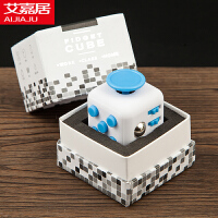 艾嘉居 Fidget减压骰子压力焦虑方块发泄解压魔方玩具 无聊减压盒子 送朋友同学闺蜜创意礼物