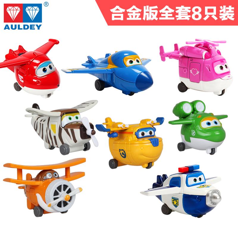 超级飞侠 益智儿童玩具