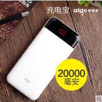 【支持礼品卡】爱国者聚合物充电宝20000毫安可爱超薄便携 苹果手机通用移动电源