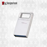 【当当自营】 KinGston 金士顿 DTMC3/16G 优盘 USB3.1 全金属U盘