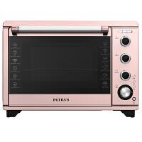柏翠(petrus)电烤箱 智能变频 多功能 家用 PE5389WT  萌煮(支持礼品卡)