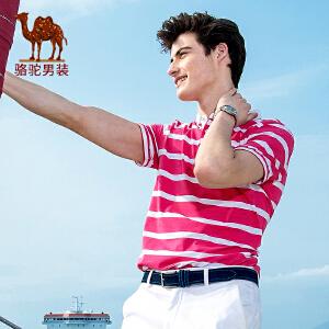 骆驼男装 2017夏季新品时尚男士商务条纹POLO衫休闲短袖T恤衫男