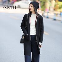 【AMII超级大牌日】[极简主义]2016冬女装新条纹针织V领中长厚毛衣外套