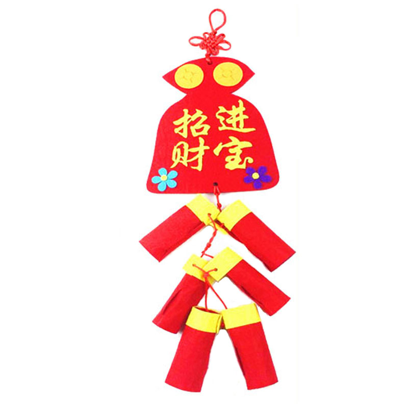 幼儿园布置不织布鞭炮挂饰益智diy手工制作材料包新年春节装饰_招财进