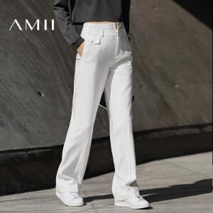 Amii[极简主义]2017春女新纯色高腰阔腿直筒西装休闲长裤11780052