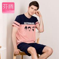 芬腾睡衣男短袖夏季新款棉质拼接短裤家居服套装