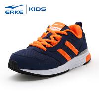 鸿星尔克(ERKE)品牌童鞋儿童运动鞋耐磨防滑透气大童慢跑鞋男童跑鞋 63117220049