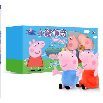儿童早教认知亲子读物1 2合辑 小猪佩奇毛绒玩具 幼儿园0-3-4-5-6岁