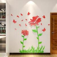 太阳花向日葵亚克力3d立体墙贴客厅餐厅电视沙发背景墙装饰墙贴画