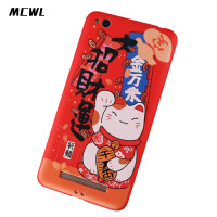 MCWL 苹果7手机壳iPhone7保护套招财猫硅胶防摔挂脖全包边男女款
