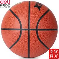 【得力品牌日满100减50】得力皮质手感篮球 室内外比赛用球F1105 标准7号篮球 体育用品