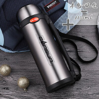大容量便携保温壶户外家用旅行热水壶不锈钢内胆热水瓶暖壶 支持礼品卡支付