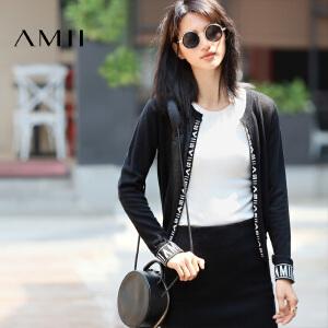 【AMII超级大牌日】[极简主义] 2017年春女新款撞色长袖开衫大码毛针织衫11672410