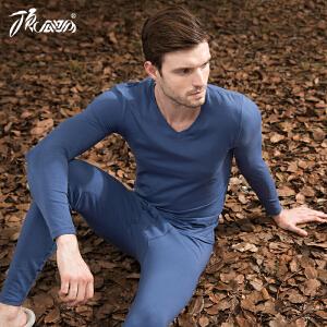 顶瓜瓜秋衣秋裤薄款套装时尚商务风情男士棉保暖内衣套装