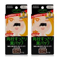 日本直邮 日本KOSE高丝去黑头粉刺鼻贴(温和装)10片【2盒组合】