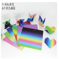 手工DIY折纸 玫瑰花爱心千纸鹤折纸 印花折纸材料