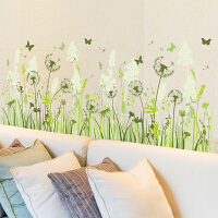 蒲公英踢脚线 墙贴纸卧室客厅浪漫温馨装饰贴花墙角腰线贴画・1