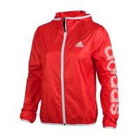 Adidas阿迪达斯 女子运动休闲连帽夹克外套 BK5099 现