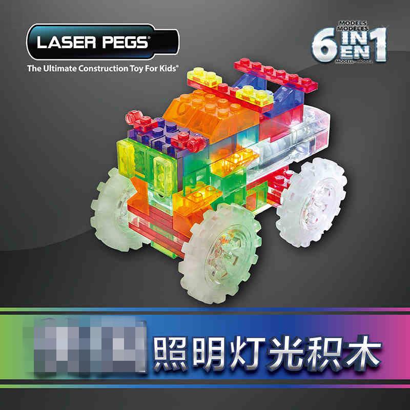 laserpegs雷射派发光益智玩具儿童大小颗粒拼插搭建积木汽车玩具