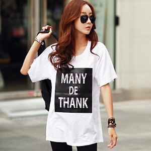 2017夏季新品韩版宽松百搭大码半袖纯棉字母短袖T恤中袖女装上衣HN6713