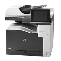 【当当自营】惠普HP M775dn 彩色激光一体机 打印 复印 扫描 自动双面 网络