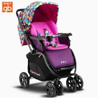 【当当自营】好孩子婴儿推车 婴儿车轻便 高景观婴儿推车 儿童宝宝推车 婴儿车推车C450-h 华贵紫