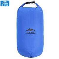 Topsky/远行客户外防水袋漂流包 防水收纳袋 便捷手提游泳包